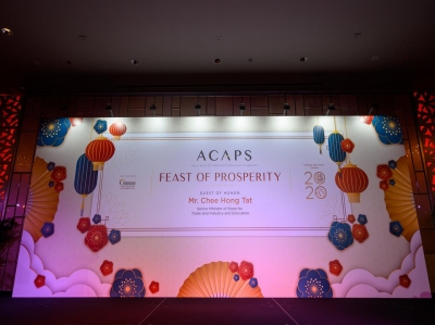 ACAPS Feast of Prosperity Dinner 2020